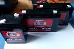 AGM аккумулятор для детских электромобилей EV12-8,5