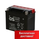 МОТО АККУМУЛЯТОР GS Yuasa GTX12-BS