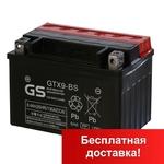МОТО АККУМУЛЯТОР GS Yuasa GTX9-BS