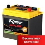 Для гибридных авто RDrive SKYLINE HV Start-Stop S55D23L