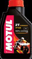 Масло Motul 710 2T моторное