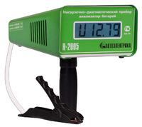 H-2005 Цифровой анализатор батарей